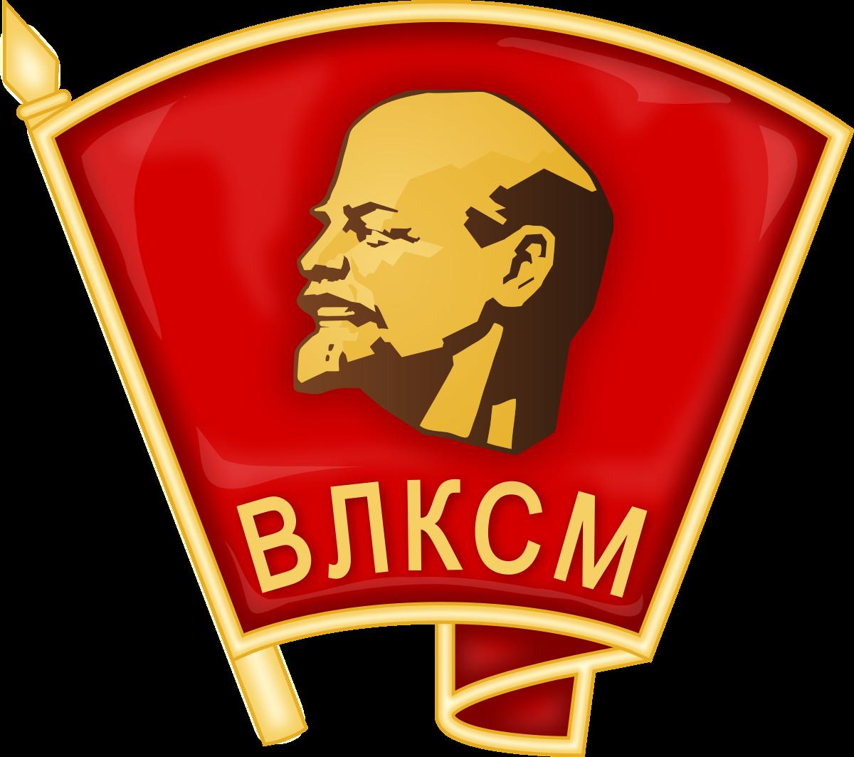 Komsomol_Emblem.png