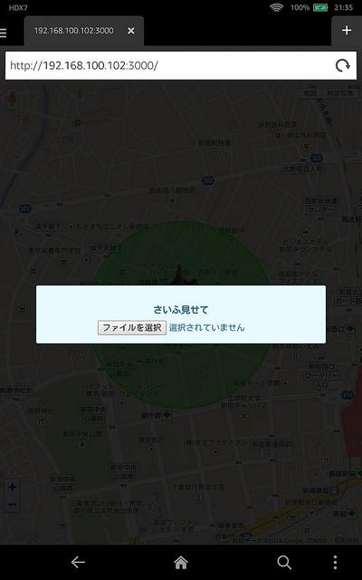 16048766742_bb7149a37f_z.jpg