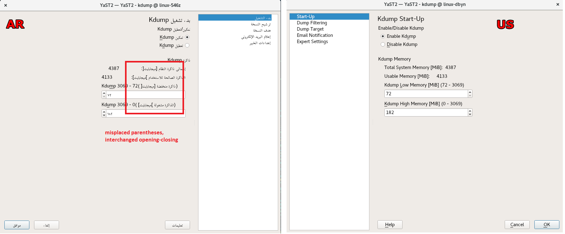 comparison of Arabic and English screen contents