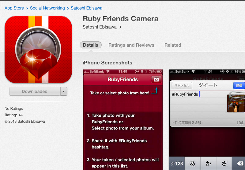 Ruby Friends Camera