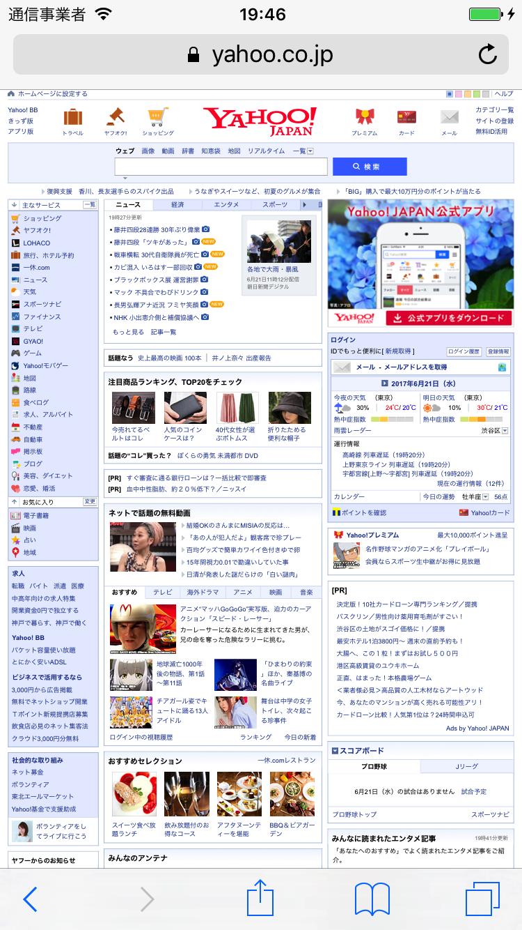 image_yahoo_desktop.png