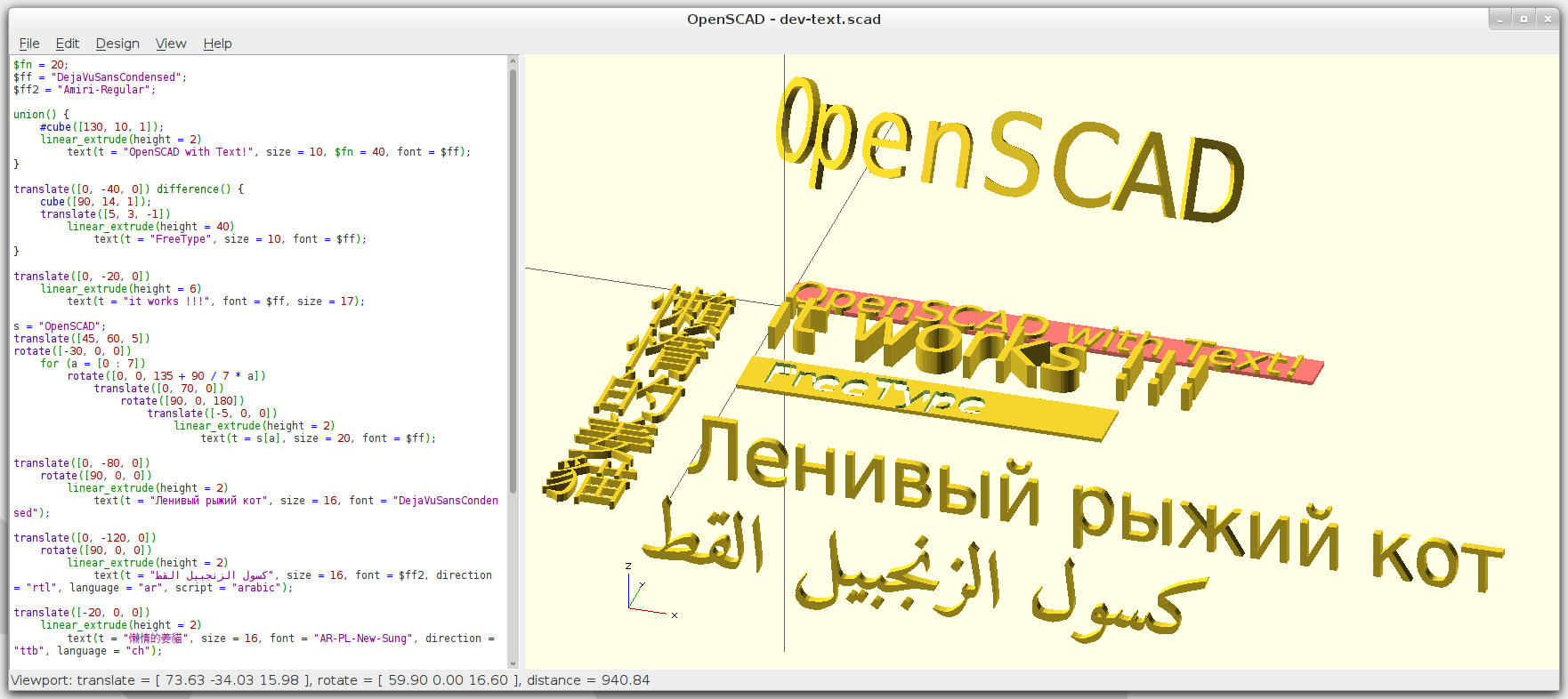 OpenSCAD-FreeType-6.png